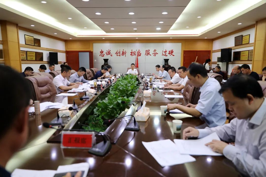 广信区政府第12次常务会召开 何党生主持