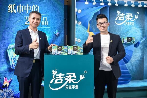 洁柔联合艺术家刘通推出FACE油画系列产品