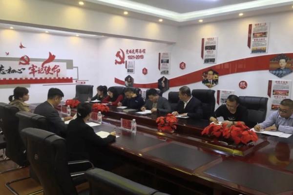 黑龙江省鹤岗市检察院党组成员王学东赴兴山苑推进绩效评估