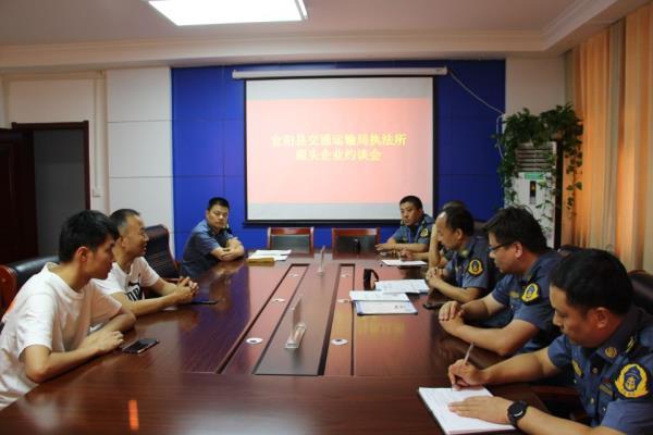 河南省益阳县交通局执法处对货运源头企
