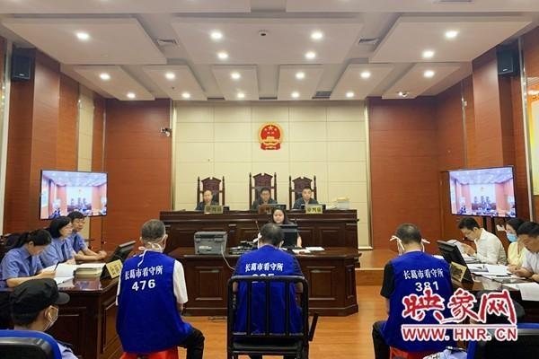 长葛市法院公开审理郭某等3人涉黑案