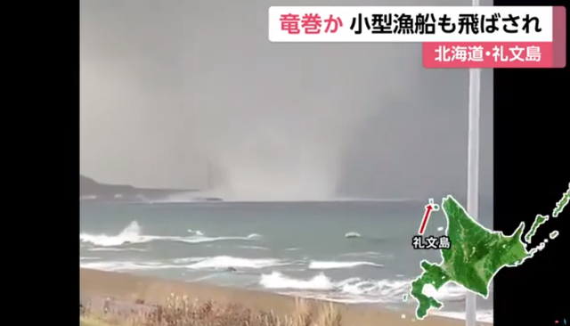 日本现50年一遇大雨及龙卷风 海边房顶、渔船被吹飞