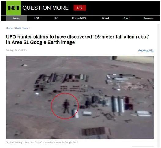 """美军绝密基地被拍到有""""16米高外星机器人""""?图片"""