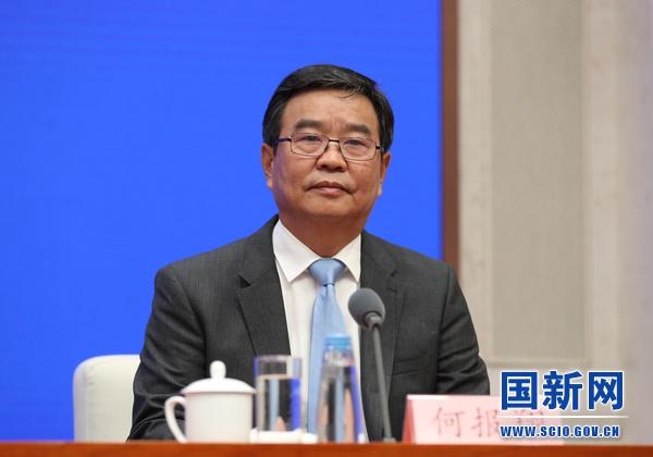 湖南副省长:建设中非经贸深度合作先行区 建设中非跨境人民币中心