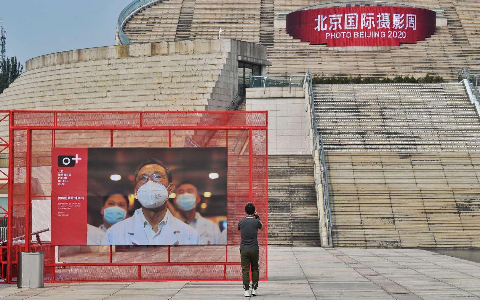 北京国际摄影周本周日登陆中华世纪坛,将开放一个月夜场图片