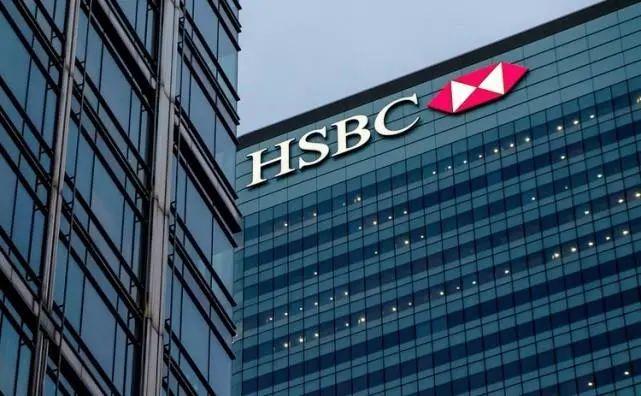 汇丰银行(HSBC) 资料图