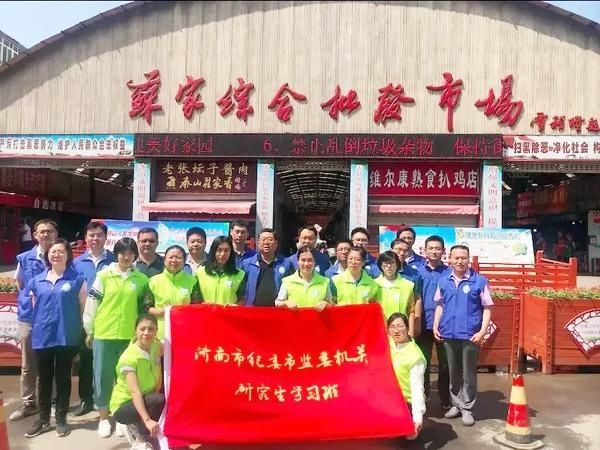 济南市纪委监委建立全员全程学习机制,助力纪检监察工作高质量发展
