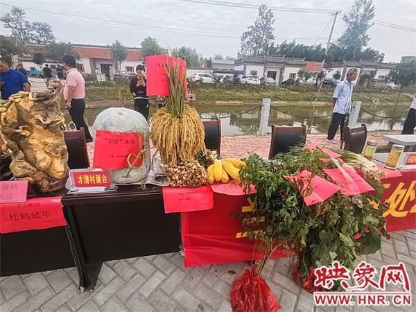 <strong>信阳平桥区兰店服务处举行农民丰收节运</strong>