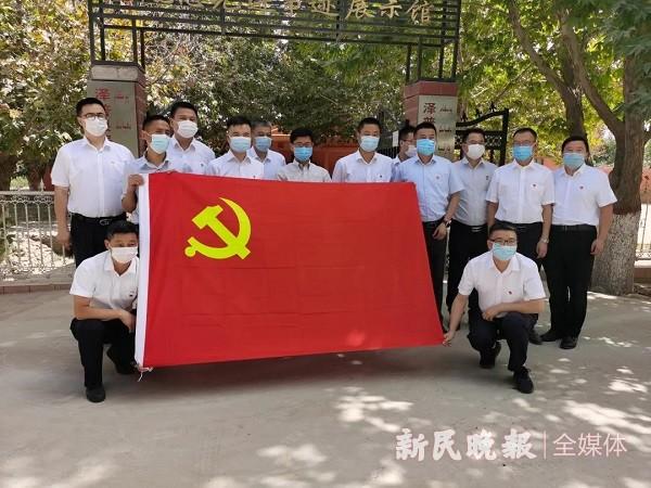 """<b>学""""四史""""担使命:上海援疆泽普分指挥部启动</b>"""