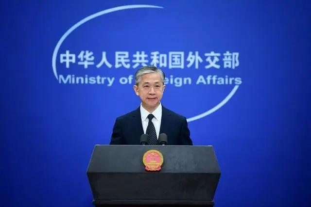 汪文斌:中方必将采取正当反制措施,包括针对有关个人图片