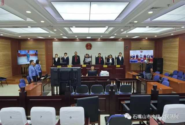 宁夏石嘴山市矿业集团原副总经理一审获刑10年半图片
