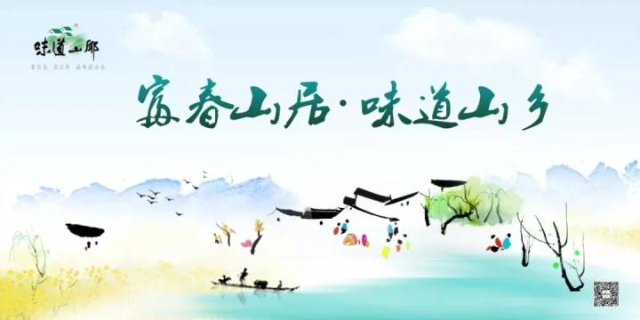 """""""家在富春江上""""灵岩文脉——原富阳工艺美术品总厂回忆展开幕"""