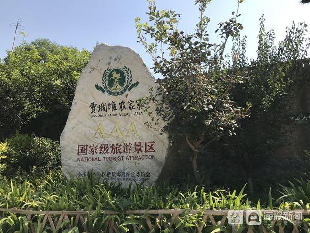 """从""""空壳村""""到""""网红古寨""""济宁梁山蹚出"""