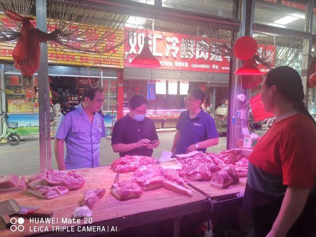 济南市长清区市场监督管理局文昌市场监管所开展节日市场大检查