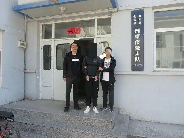 寿阳公安侦破系列诈骗案8起,涉案金额达60余万元