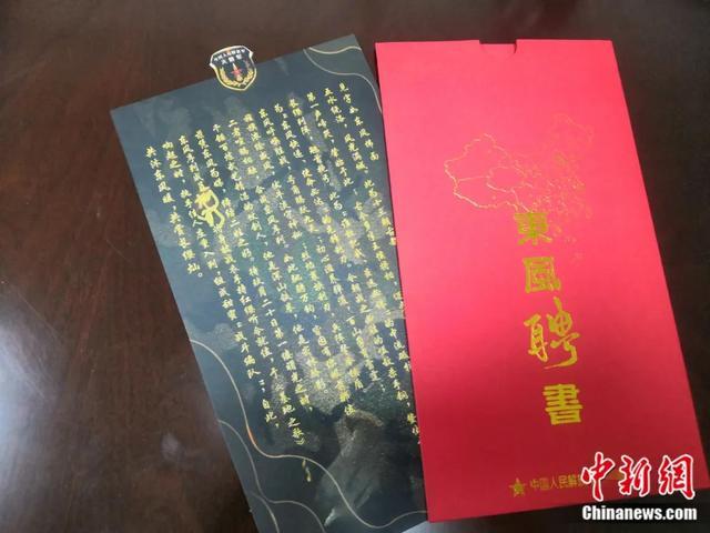 东风聘书、火箭戒指……火箭军集体婚礼齁甜!