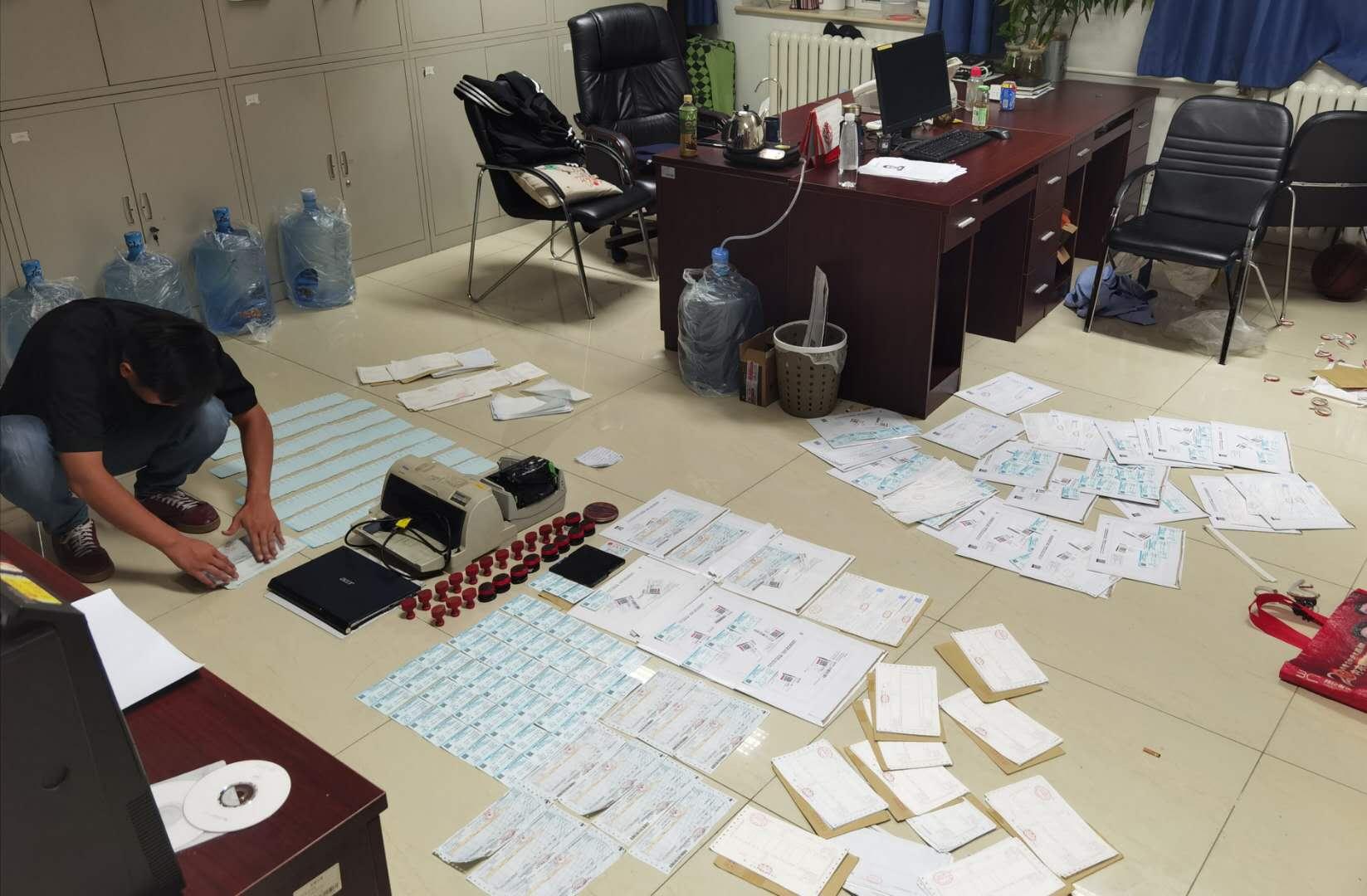 北京铁警抓获5旬票贩,当场缴获假火车票近400张图片