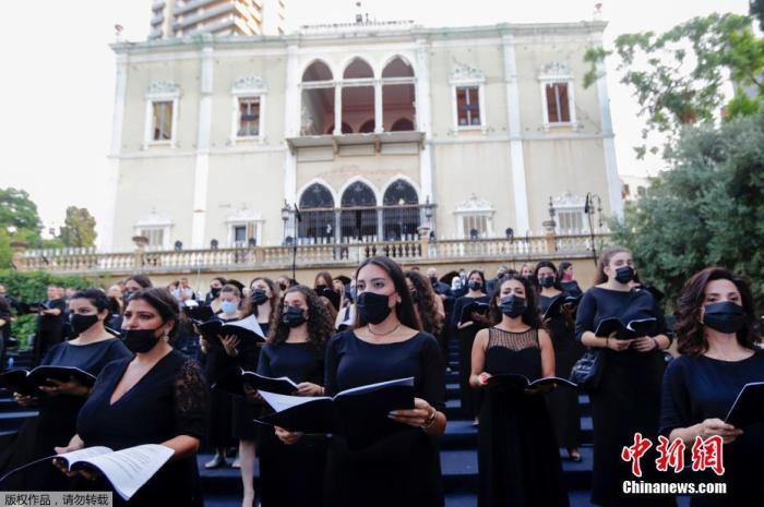 190人遇难!黎巴嫩举办音乐会追悼贝鲁特爆炸罹难者