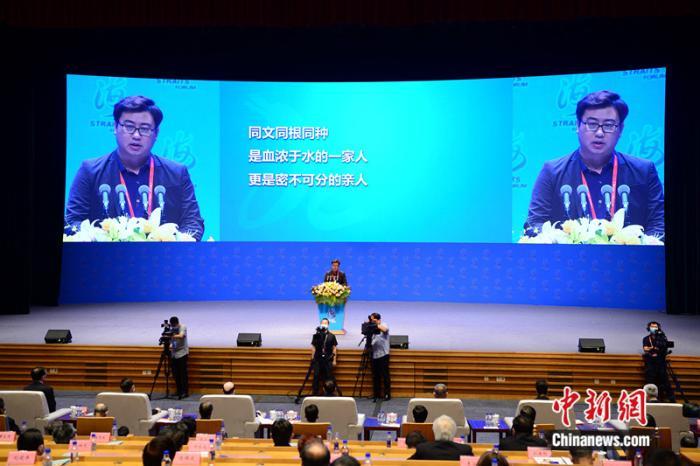 """台湾""""追梦人""""大陆抗疫记:""""我们是真真正正的一家人""""图片"""