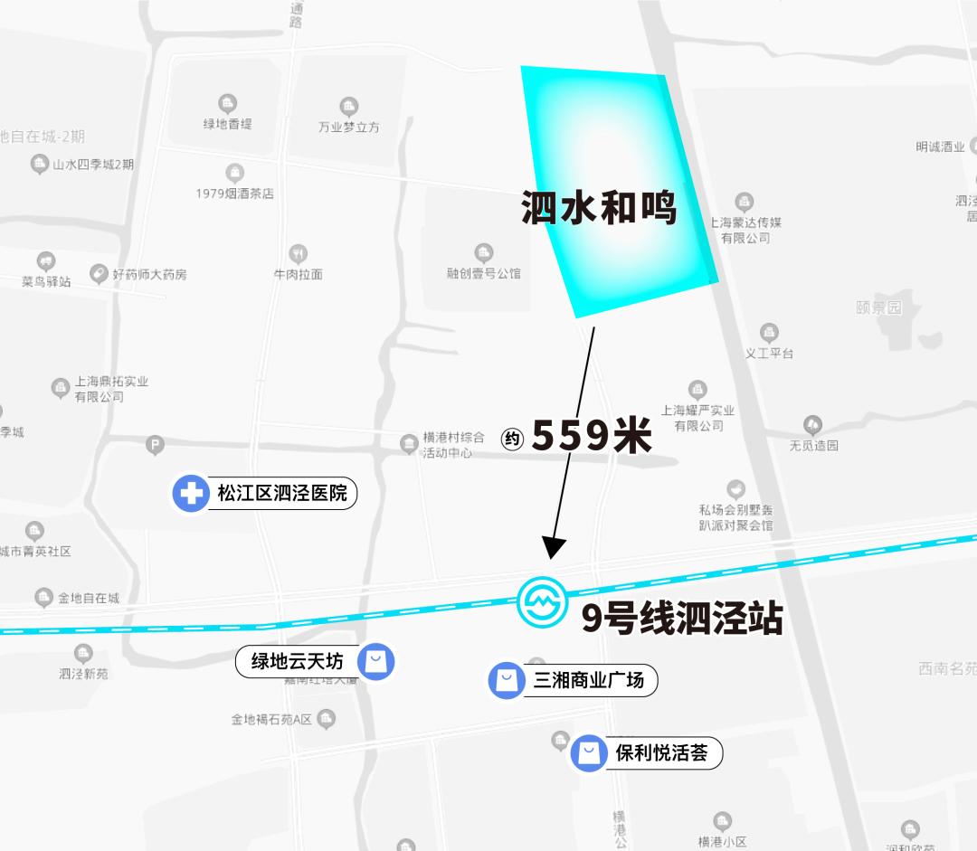 "<strong>均价46254元/㎡!松江的新中式花园大厦""</strong>"