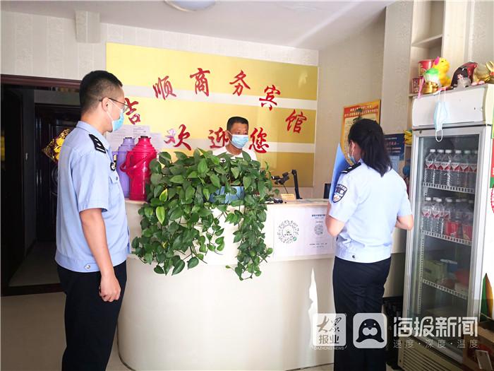 利津县公安局治安大队督导疫情常态化防控工作