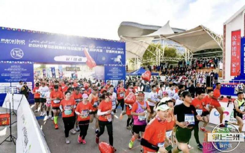 56民族行马拉松系列赛首站在阿克塞激情开跑