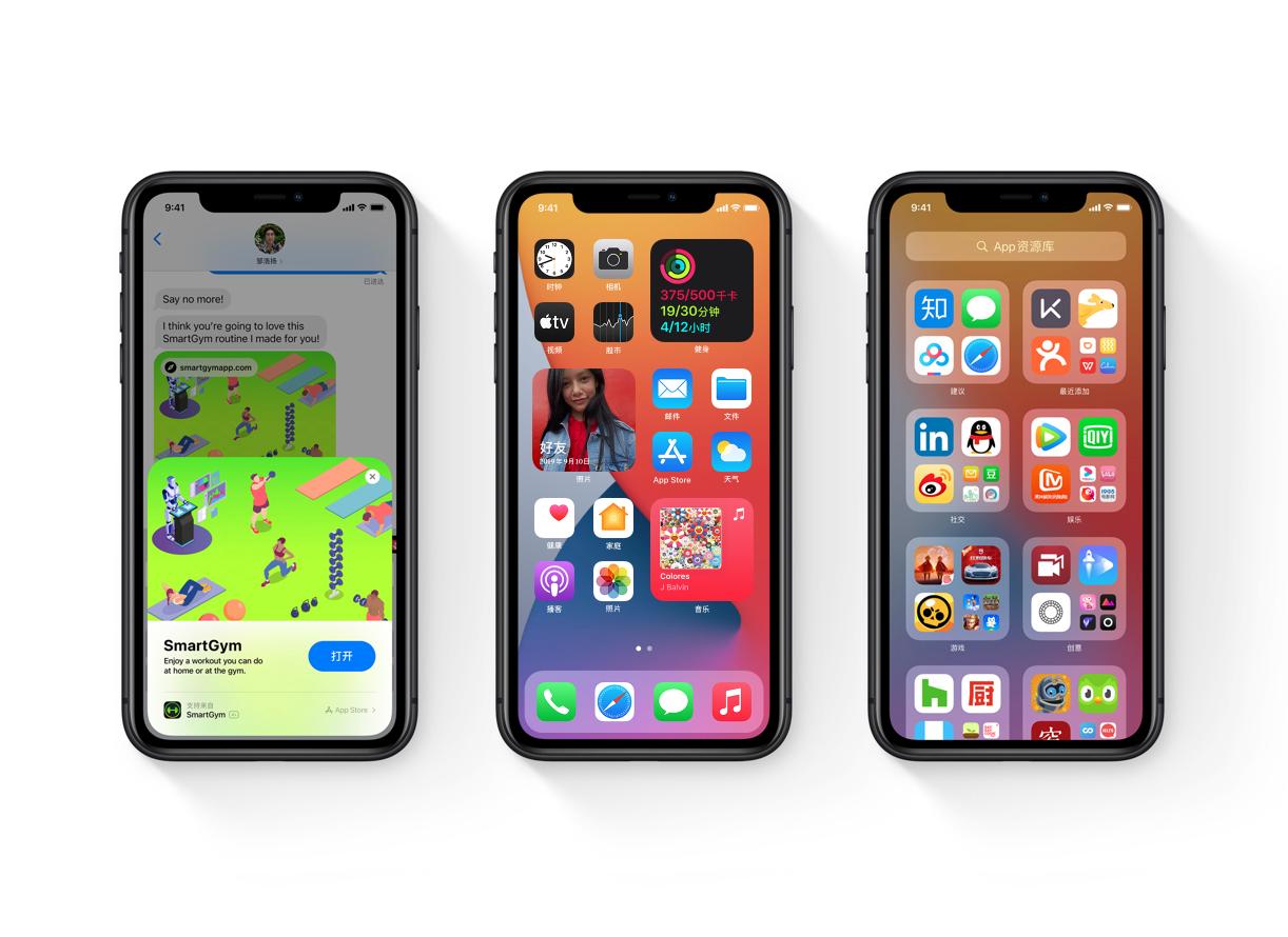 这六位用户找到Android转投iOS的理由!
