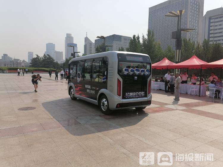 """未来公交长啥样?""""刷脸""""乘车 5G概念公交车亮相泉城广场"""
