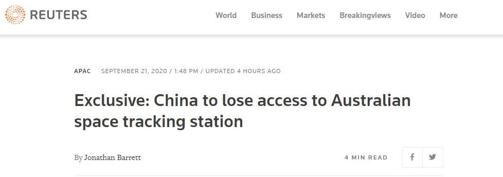 不再续约,中国失去澳大利亚卫星站图片