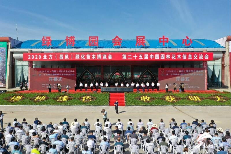 40秒│300家企业参展2020北方(昌邑)绿化苗木博览会