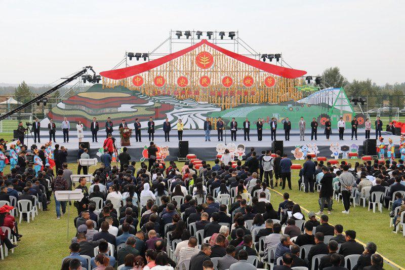 """榆林市榆阳区2020年""""中国农民丰收节""""开幕"""