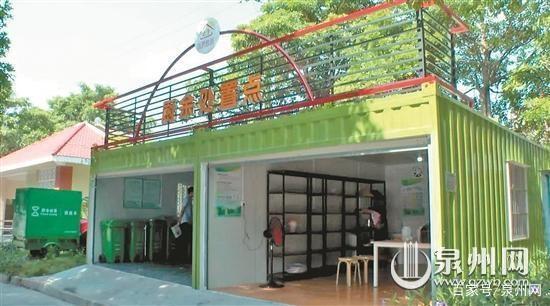 婺城五宝社区的绿色小屋开门迎客