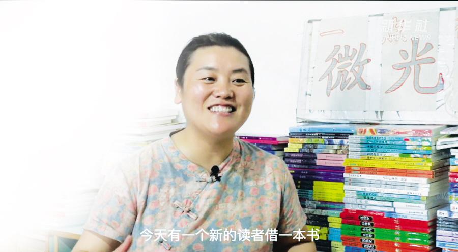 农家女李翠利田埂守望书香12年