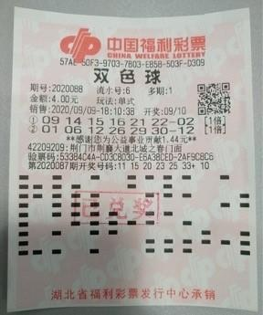 荆门637万元兑奖直击:七旬夫妇来度假,顺便中得一等奖