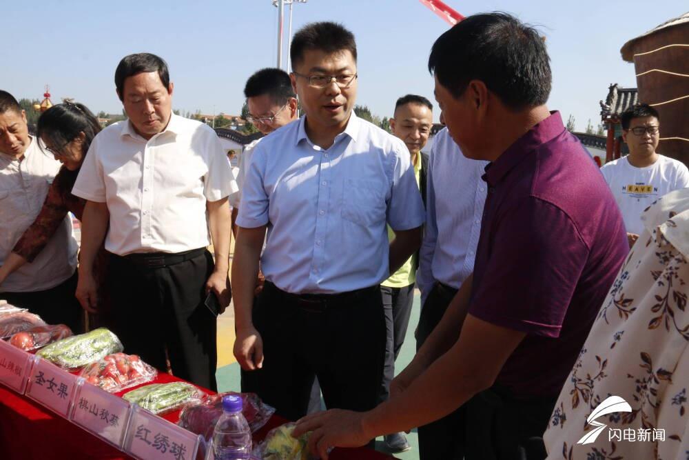 聚棋山 话丰收!济南市钢城区第三届农民丰收节精彩开启
