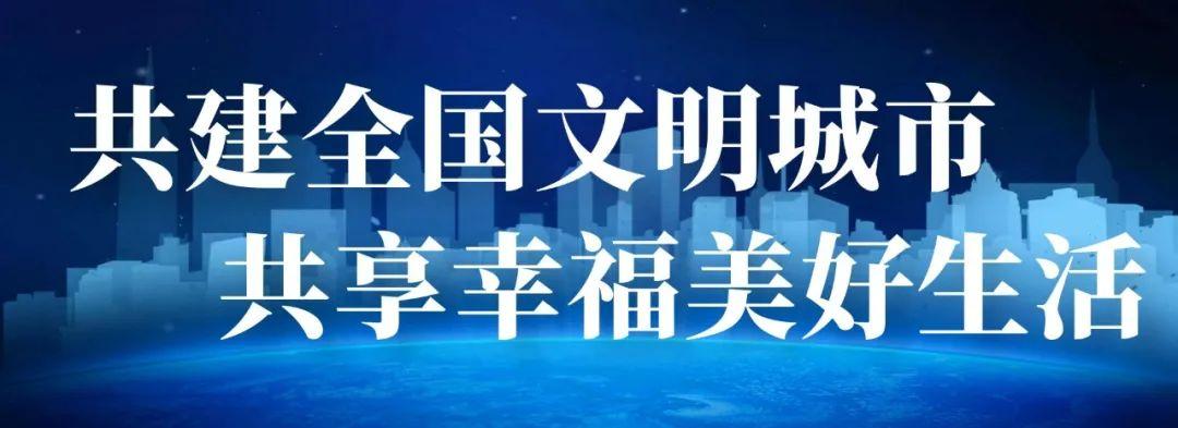 双城记丨2020德阳秋季旅游推介活动在渝举行