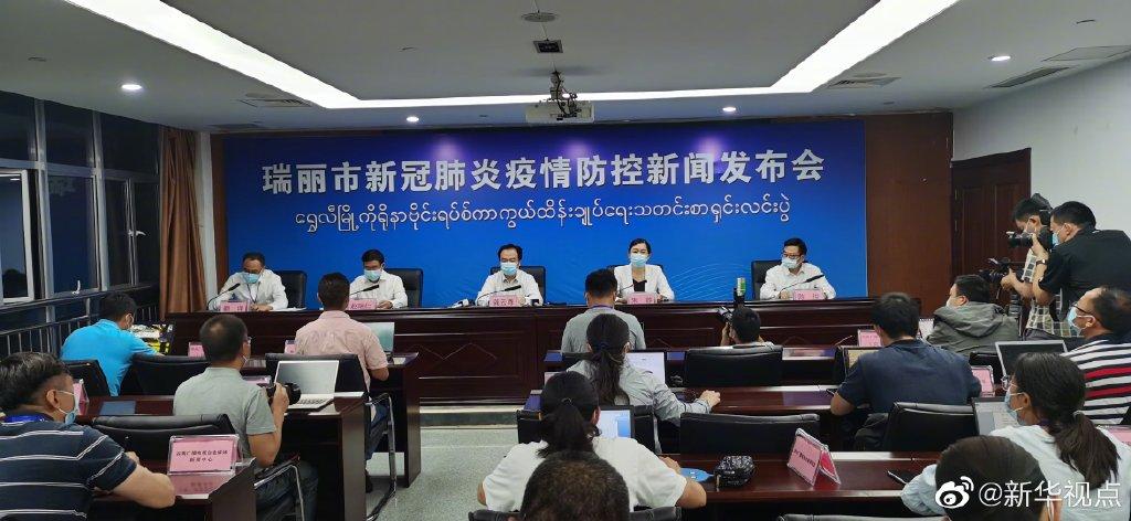 云南瑞丽宣布解除城区居家隔离图片