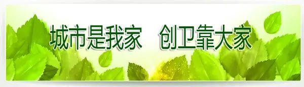 嗨玩!2020锦州秋瑾文化旅游收获季启动