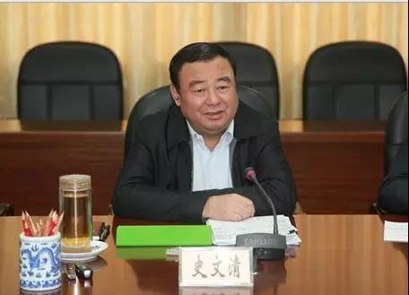 江西省人大常委会原副主任史文清被查 曾被实名举报图片