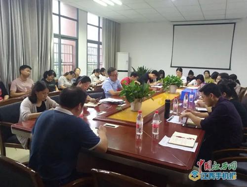 宜阳学校中学部召开2020年秋季教学工作会