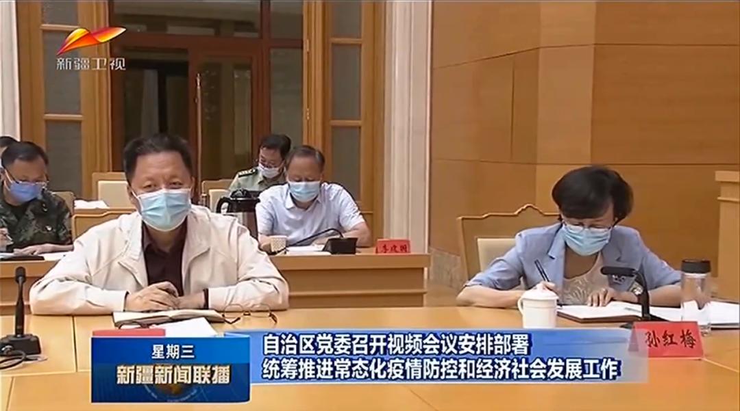 孙红梅(右) 截图来源:新疆卫视