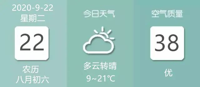 这天气,是认真来捣乱的吗?图片