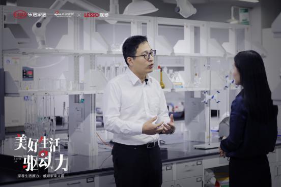 《美好生活驱动力》走进中国联塑,与宋科明博士共探管网逻辑