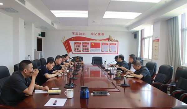 陕西岚皋法院:深入学习宣传贯彻政法工作条例