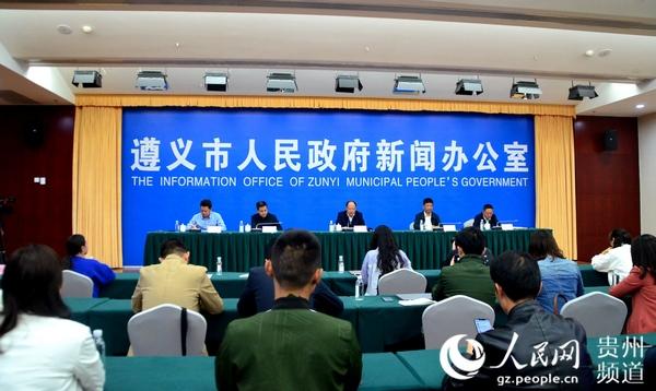 习水县第三届中国农民丰收节暨首届黔北麻羊美食节9月27举行