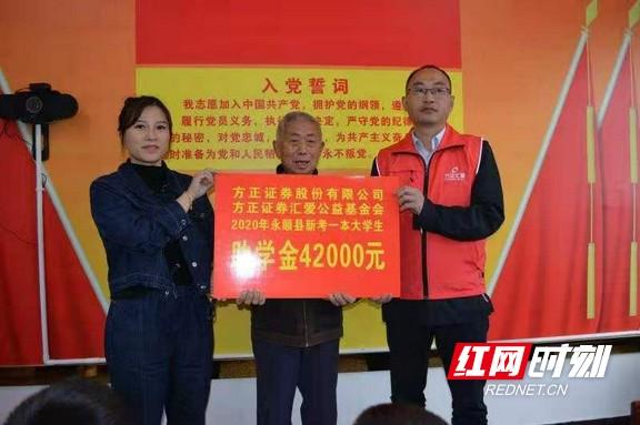 """湖南社会组织参与脱贫攻坚""""五个专项行动""""启动仪式在永顺举行"""