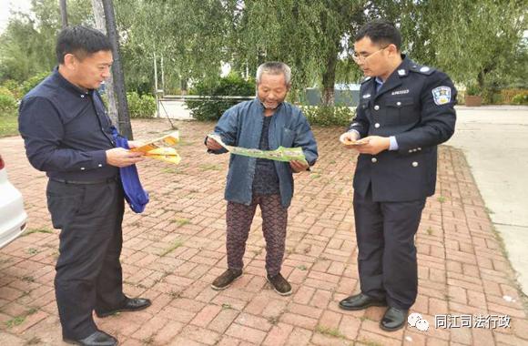 同江市赫哲族八岔乡、银川乡开展人民调解宣传活动