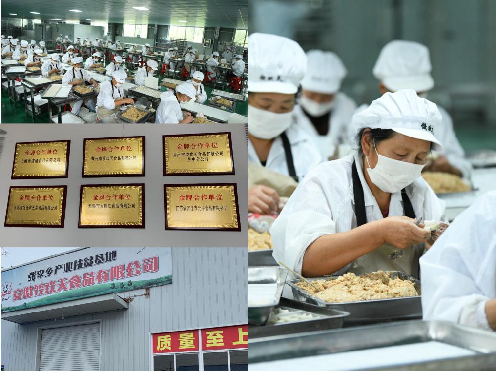 不忘家乡人,安徽寿县村民回乡创业:脱贫信心是政府给的!