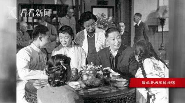 视频|中国戏曲学院将举办建校70周年系列活动图片