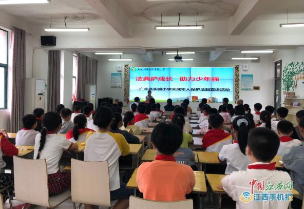 广丰区枫溪司法所在试点小学开展未成年